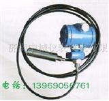 静压式液位计HBP-800Y