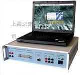 专业设计开发单片机、集成电路板