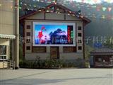 深圳P10户外全彩LED显示屏厂家报价