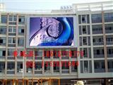 深圳全彩LED显示屏厂家报价
