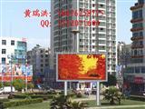深圳最好的LED全彩显示屏