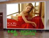 上海LED显示屏上海P7.62全彩屏价格