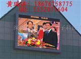 深圳LED显示屏图片