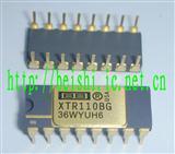 长期电压电流转换器 XTR110BR