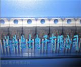 长期场效应MOSFET管  STP75NF75 P75NF75  电动车控制器