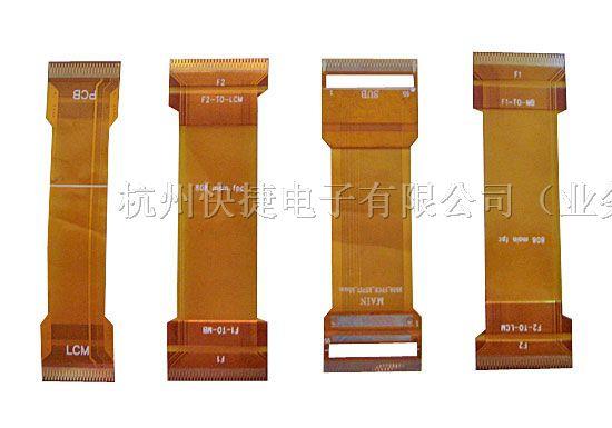 PCB线路板、电路板: 制程能力 表面工艺处理: 有铅、无铅喷锡、电镍、电金、化镍、化金、沉锡、OSP、松香、 制作层数: 单面,双面,多层4-10层 最大加工面积: 单面:1200MM450MM;双面:580MM580MM; 板 厚: 最溥:0.6MM;最厚:2.5MM 最小线宽线距: 最小线宽:0.2MM;最小线距:0.2MM 最小焊盘及孔径: 最小焊盘:0.