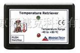 冷链物流温度记录仪/南京迈捷克