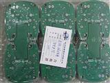 PCB线路板/铝基板打样/电路板快板打样
