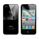 iPhone4保护膜