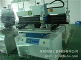 1.2M灯条印刷机半自动印刷机锡膏印刷机OL-1068现货抢购中