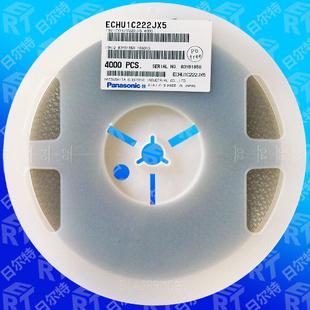 松下薄膜电容 ECHU1C222JX5 16V ±5%