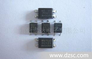 光藕ICPC817系列