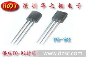 直插三极管A1015,双向可控硅