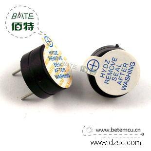 超薄 有源蜂鸣器 12x6.5mm
