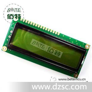 黄绿屏1602B台湾屏,兼容1602ALED显示屏