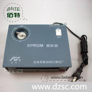 EPROM 紫外线擦除器,一次可擦6片,含灯管