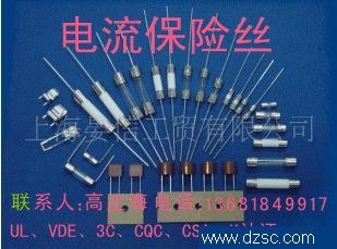 保险管3*10欧规/美规玻璃管/陶瓷管保险管保险丝