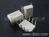 TLP521-2GB  TOSHIBA原装高速光电耦合器