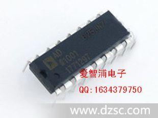 AD625 精密仪表放大器