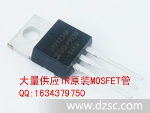 大量IR原装IRF9Z34nPBF P沟道场效应MOSFET管