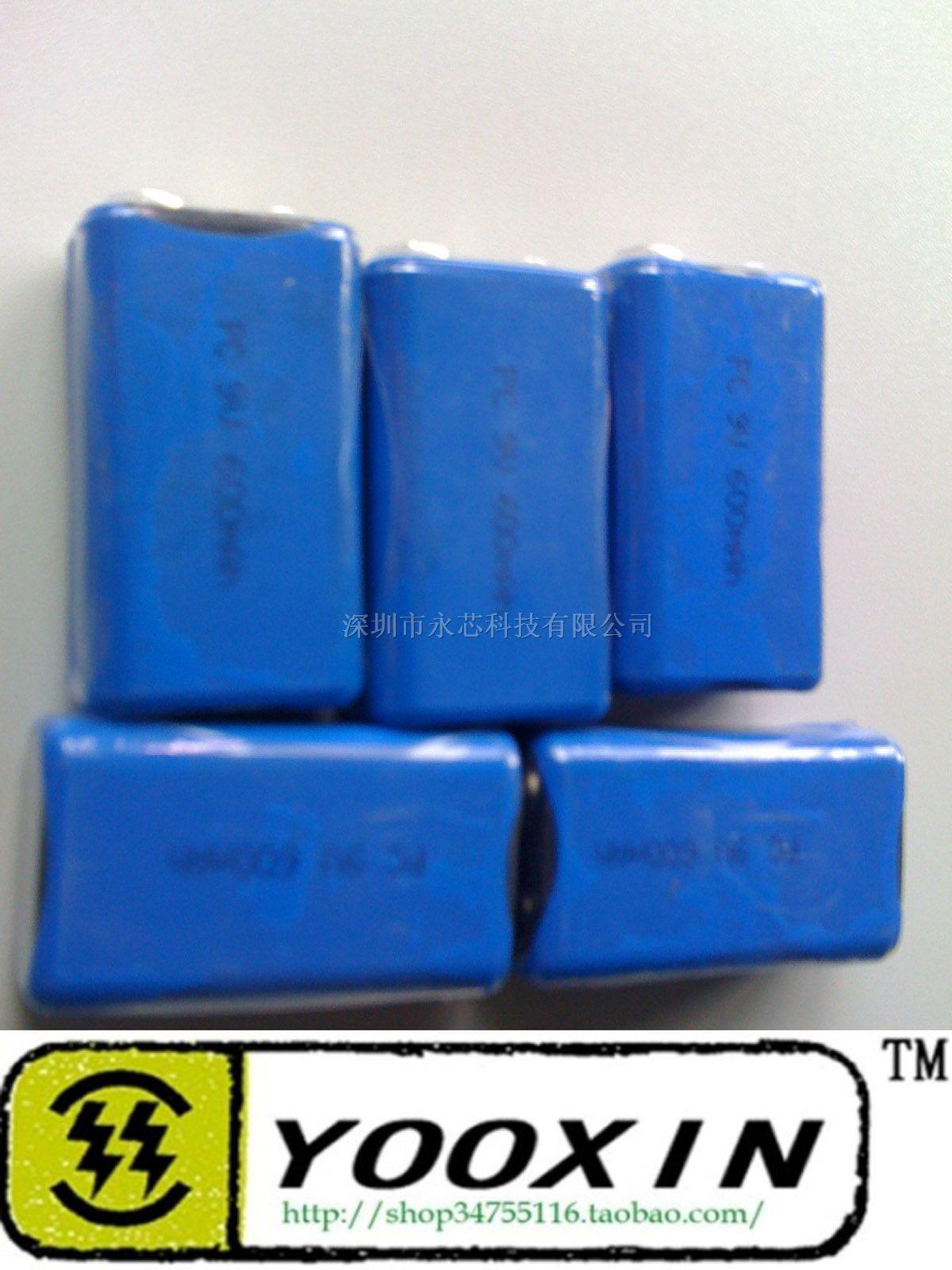 9v锂电池可充电锂电池650mah麦克风6f22 循环1000次图片