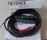 FS-V11基恩士光纤放大器现货(实拍)