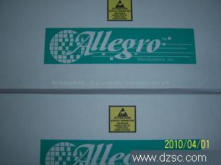 继电器/螺线管驱动器UDN2987A-6-T