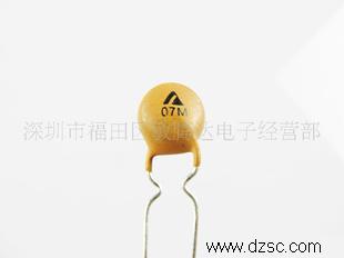 MTD 正温度热敏电阻MZ31 07M271N900 黄色