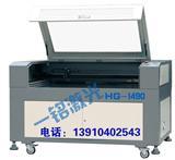 激光切割机 北京激光切割机厂家 激光切割机价格