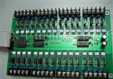 工控自动化控制系统