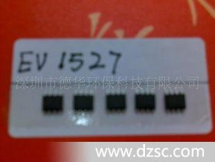 3A/2A输出DC-DC降压IC/芯片 EV1527   AMS1117 系列