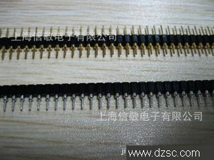 2.54  1.27排针 排座 1*40 2*40 圆针排针排母IDC