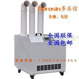 专业生产高品质加湿机,多功能加湿器,智能加湿