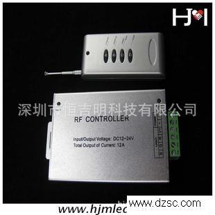 厂家led无线控制器_LED灯条控制器