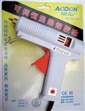 热熔胶枪-AD-2001-可调恒温热熔胶枪