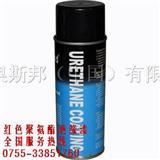 电路板保护油,电气设备防腐保护剂,线路板保护胶