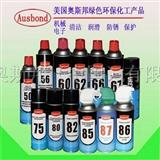 线路板三防胶|线路板保护漆|电子防潮剂