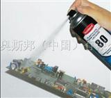 线路板防潮漆,pcb防水漆,电路板保护胶
