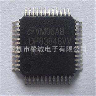 集成电路IC 以太网收发器 DP83848CVV 全新原装