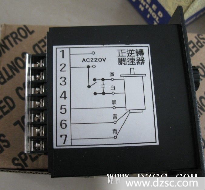 主要应用于电风扇,空调风扇电动机,洗衣机等电机.接线图