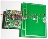 PTR8000射频无线收发模块