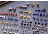 贴片/片状电位器/微调电位器
