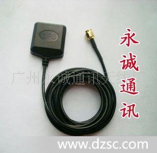 GPS-天线SMA接口3米线长