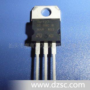 库存优质进口拆机三极管TIP127