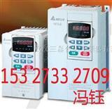 VFD-M中达电通变频器  武汉中达变频器金牌代理商
