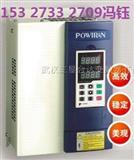 深圳普传科技变频器 PI7800普传变频器武汉厂价直销