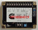 4914091电子调速器