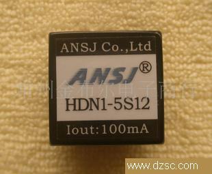 安时捷HDNI-5S12电源模块
