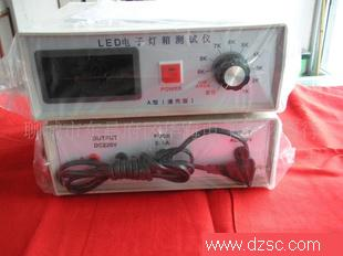 LED闪动灯箱测试仪\闪光字配件/电子灯箱专用测试仪