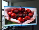 82寸液晶显示器82寸液晶广告机82寸液晶显示屏
